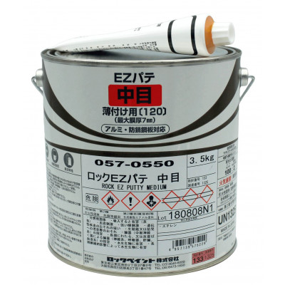 057-0550 Универсальная средней зернистости 2К шпатлевка (Rock EZ Putty) - 057-0015 Отвердитель 80г